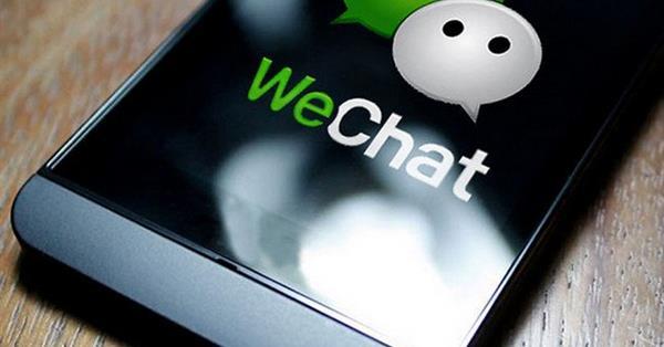 Роскомнадзор разблокировал WeChat