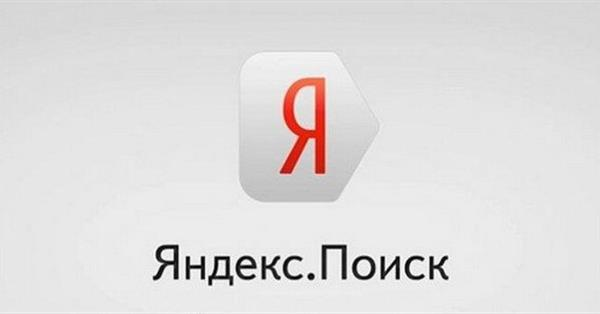 В апреле Яндекс уступил Google 1% поисковой доли в рунете