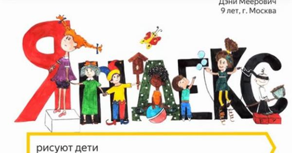 Яндекс займется разработкой образовательной платформы для школ