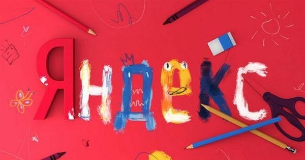 Более 1,7 миллиона раз в месяц пользователи спрашивают Яндекс о детях