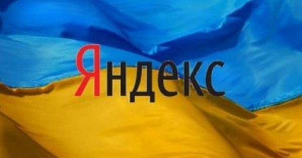 Счета компании Яндекс.Украина заблокированы