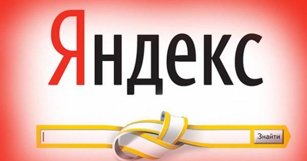 СБУ обвиняет Яндекс в передаче персональных данных украинцев спецслужбам РФ