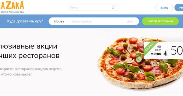 Mail.Ru Group приобретает ZakaZaka