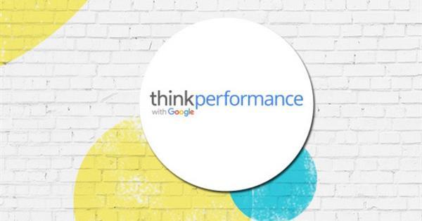 20 июня смотрите конференцию Google Think Performance в прямом эфире