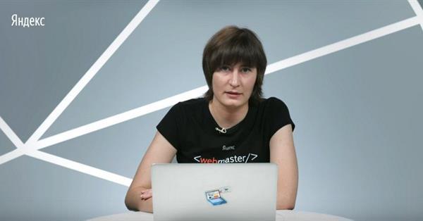Рекомендации для корректного представления сайта в поиске Яндекса