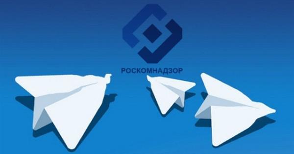 Роскомнадзор напомнил операторам связи о недопустимости использования Telegram
