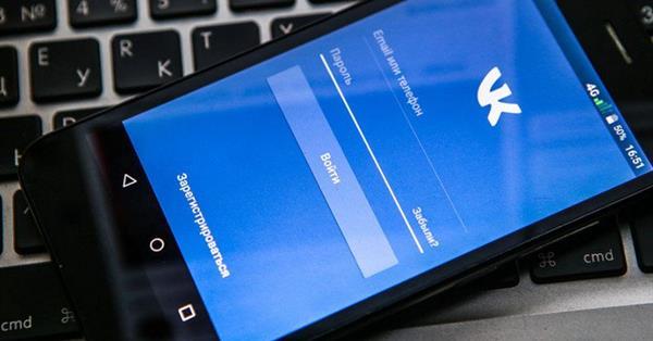 ВКонтакте готовит запуск собственного мобильного мессенджера