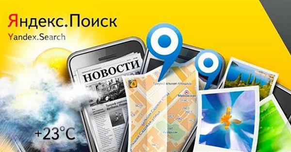 301 редирект заменит директиву HOST при выборе главного зеркала в поиске Яндекса