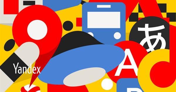 Яндекс работает над созданием умной голосовой колонки