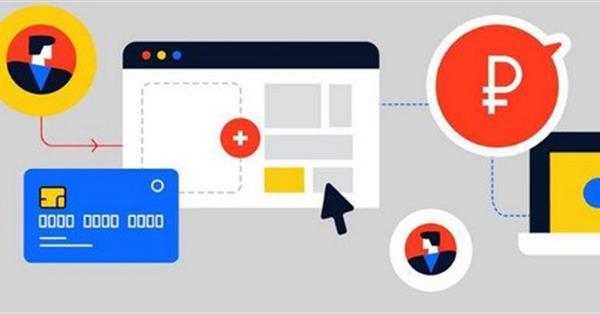 Яндекс.Касса позволит использовать Viber для оплаты счетов