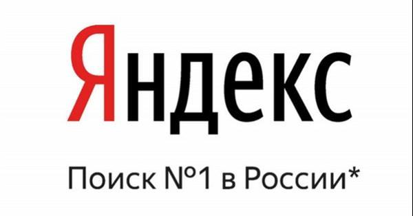 Яндексу исполнилось 22 года