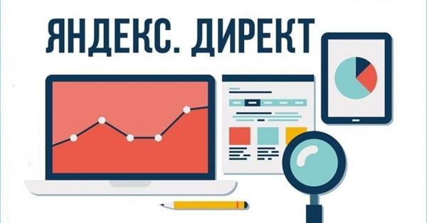 Яндекс.Директ тестирует один из трафаретов – объявление с карточками цен