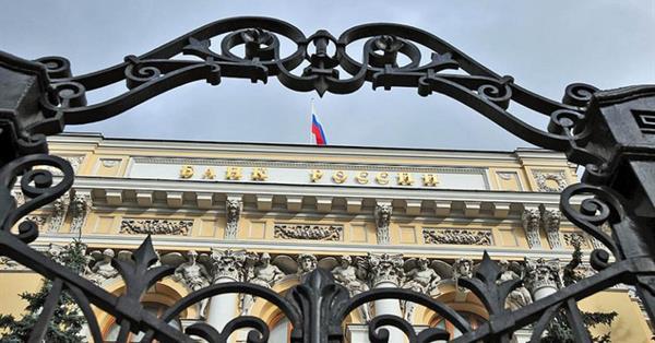 Центробанк России получит право блокировать сайты финансовых мошенников