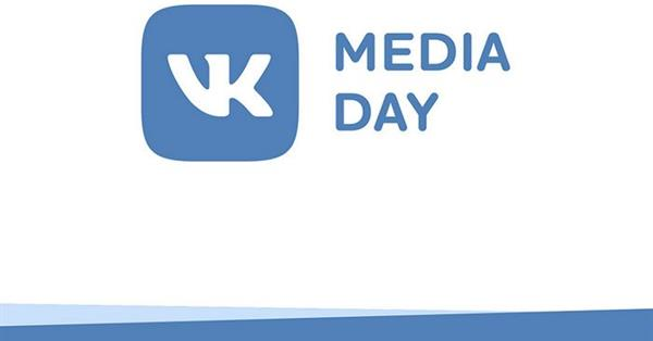 ВКонтакте представит творческую экосистему для издателей