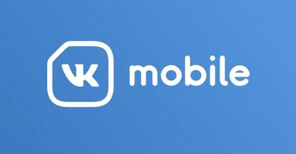 VK Mobile выпускает новый релиз с увеличенным пакетом интернета и минутами для звонков вне сети