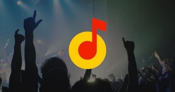 Яндекс работает над аналогом Shazam