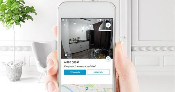 Mail.Ru Group запускает вертикаль «Недвижимость» в Юле