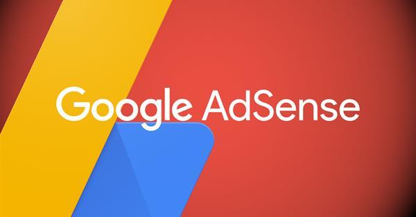AdSense удаляет функцию «Процент выполняемых запросов объявлений»
