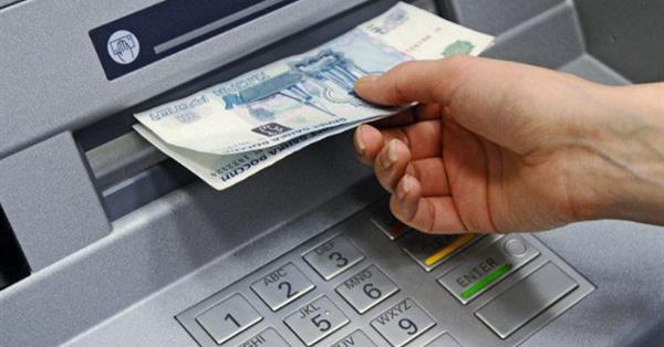 Правительство РФ намерено ограничить анонимные электронные платежи