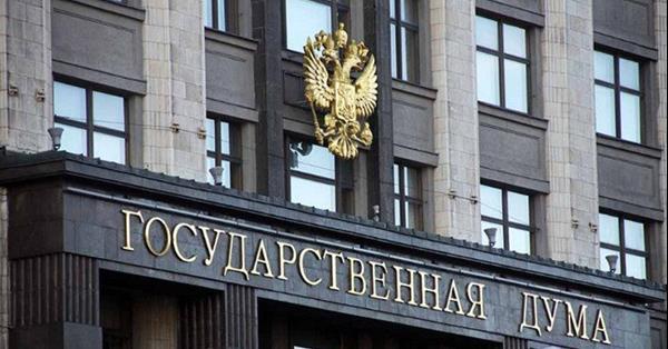 Госдума приняла в I чтении законопроект о штрафах за хранение данных россиян за рубежом