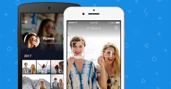 Мобильное Облако Mail.Ru научилось распознавать лица на снимках