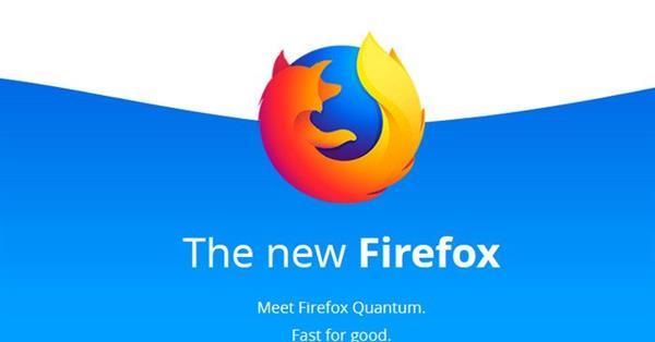 Mozilla выпустила Firefox Quantum – самый быстрый браузер за всю историю Firefox