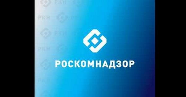 Роскомнадзор будет мониторить выдачу российских новостей не только в Google