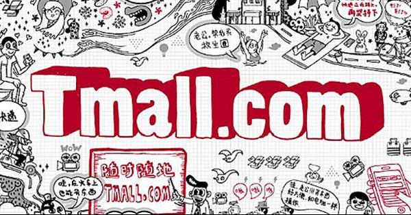 Tmall запускает платформу для брендов без собственных интернет-магазинов в РФ