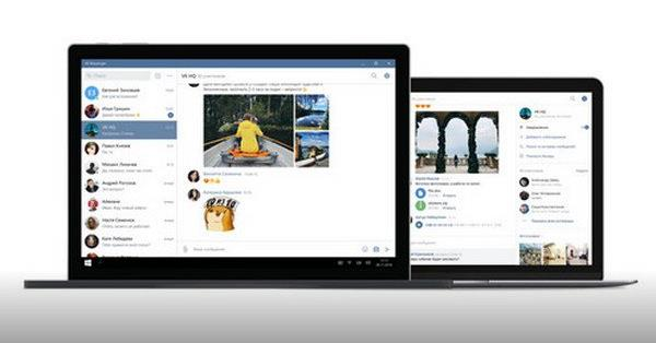 ВКонтакте представила официальную версию VK Messenger