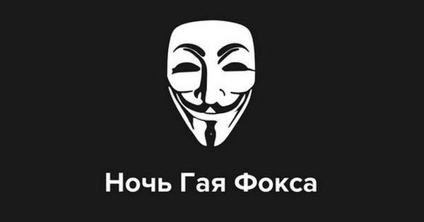 Пользователи ВКонтакте сутки публиковали анонимные сообщения