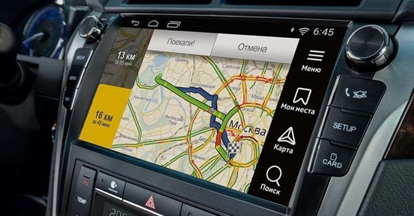 Яндекс.Навигатор обновил интерфейс