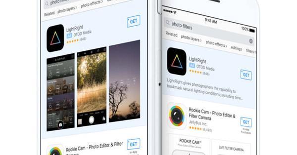 Поисковая реклама в App Store станет доступна в трёх новых странах