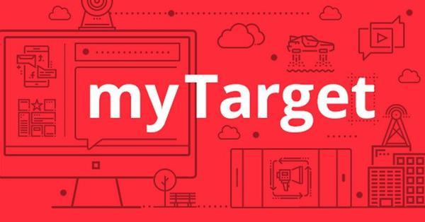 MyTarget реализовал локальный таргетинг по объектам и организациям