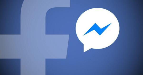 Создание рекламы в Facebook Messenger