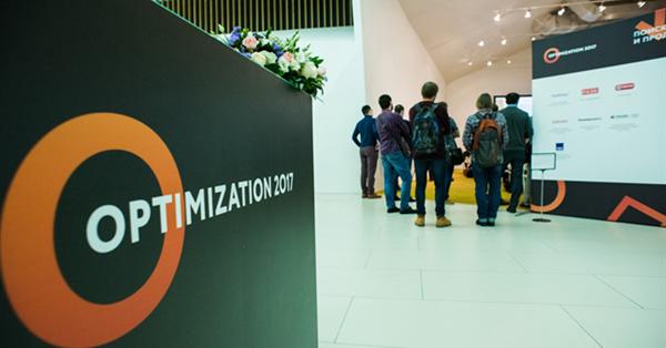 Конференция «Optimization 2017: поисковый маркетинг и продвижение бизнеса в Интернете» прошла успешно