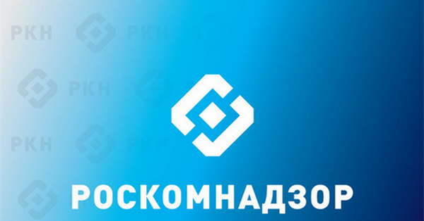 Роскомнадзор проверит Facebook и WhatsApp до декабря 2018 года
