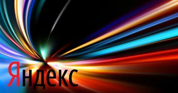 Яндексвыпустилколдунщик Турбо-страниц