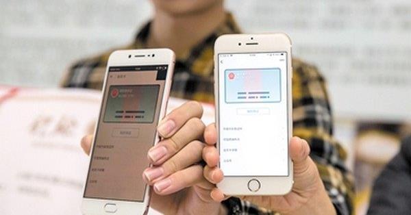 WeChat может стать официальной идентификационной системой в Китае