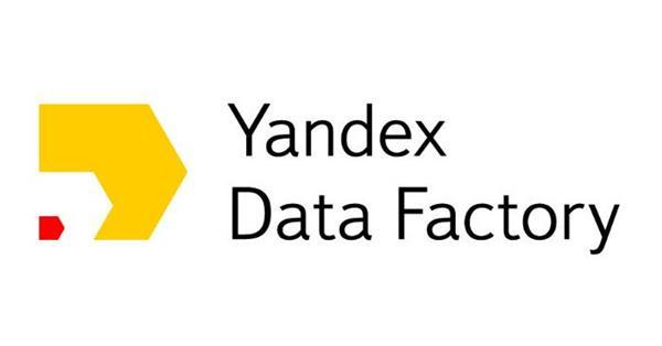 Яндекс переводит Yandex Data Factory из эксперимента в основное бизнес-подразделение