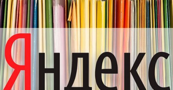 Яндекс официально закрыл Яндекс.Каталог