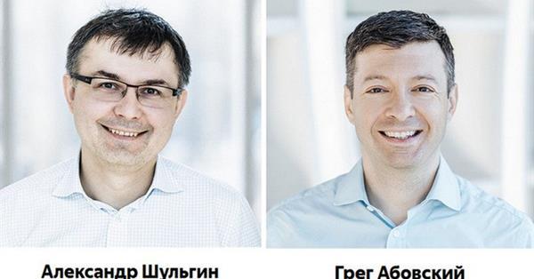 Александр Шульгин покидает пост генерального директора Яндекса