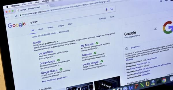 Google провёл плановое обновление поискового алгоритма