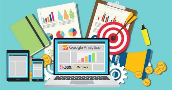 Модель атрибуции: как нивелировать расхождение цифр в отчетах Яндекс.Метрики и Google Analytics
