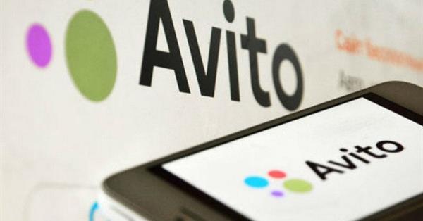 Из App Store пропало приложение Avito