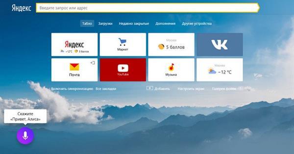 Яндекс.Браузер применил машинный интеллект для защиты от поддельных сайтов