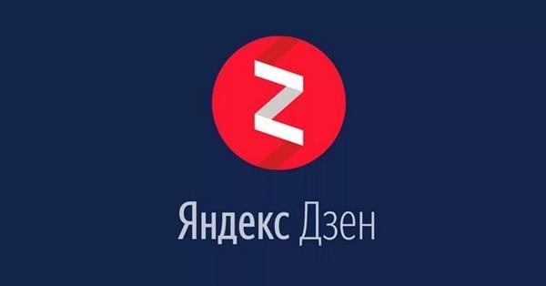 Яндекс.Дзен обновил дизайн Редактора
