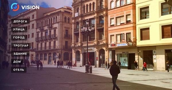 Mail.Ru Group выходит на рынок B2B-услуг в сфере компьютерного зрения
