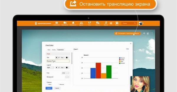 Одноклассники добавили в видеозвонки возможность демонстрации экрана