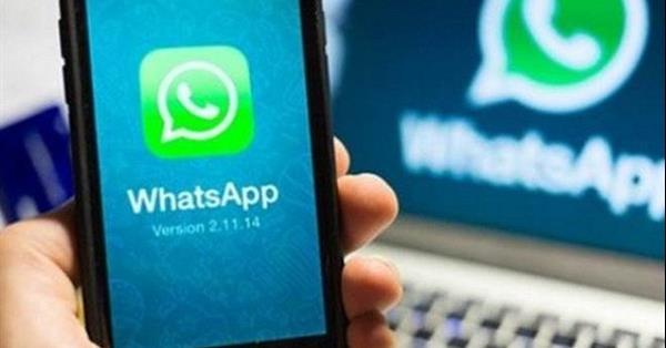 WhatsApp начал помечать пересланные сообщения