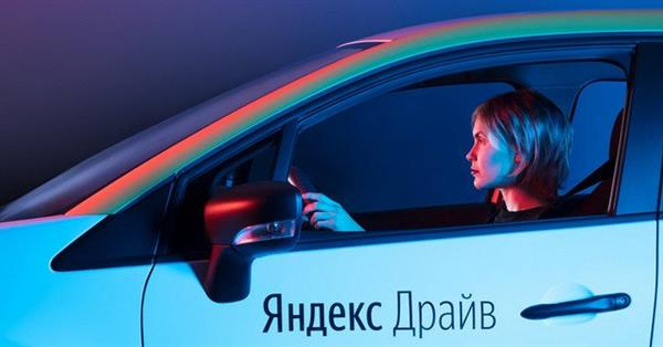 В Яндекс.Драйве появились Заправки